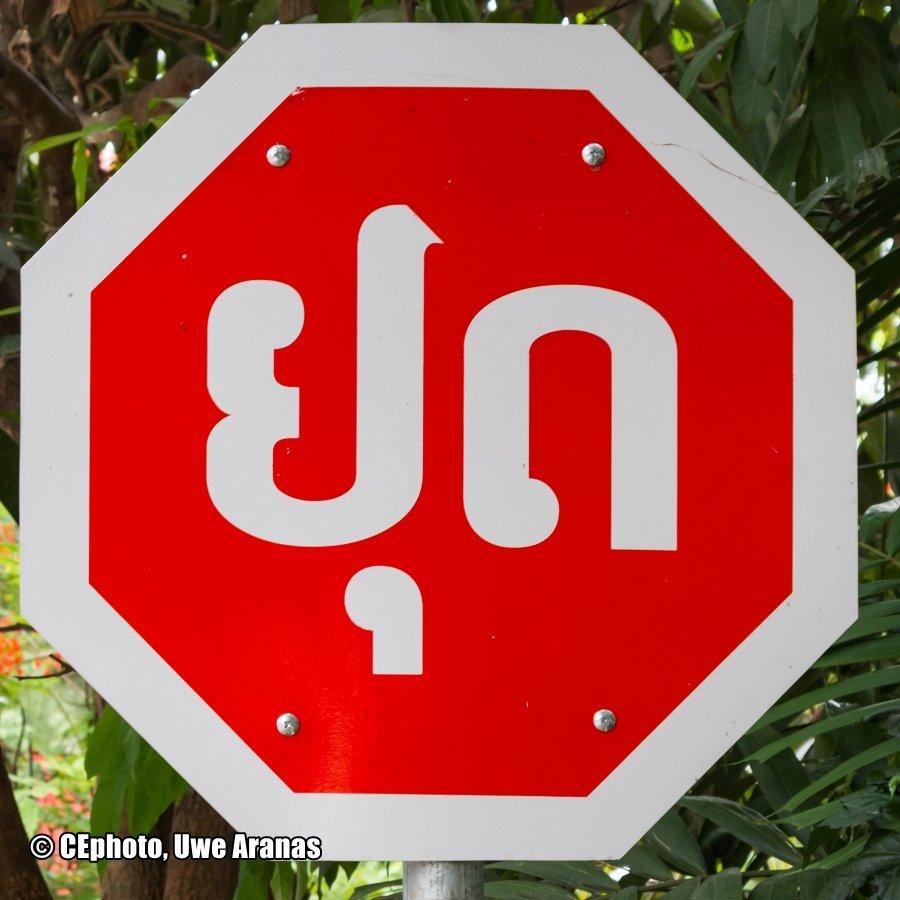 Stopschild in Laos