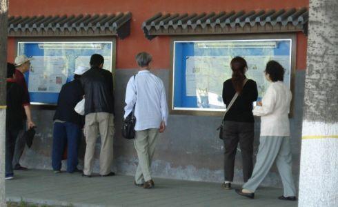 Beihei Park Peking (14)