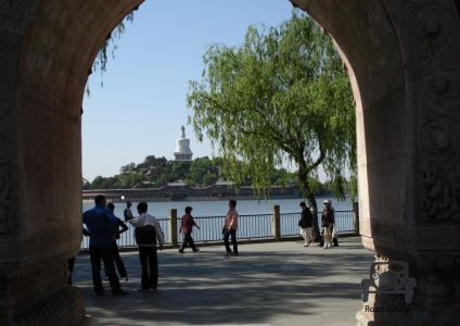 Beihei Park Peking (16)