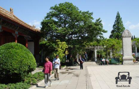 Beihei Park Peking (18)