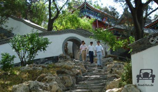 Beihei Park Peking (21)