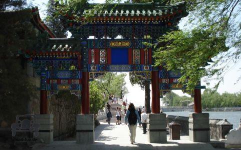 Beihei Park Peking (22)