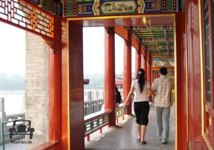 Beihei Park Peking (5)