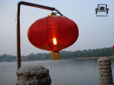 Beihei Park Peking (6)