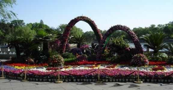 Beihei Park Peking (9)