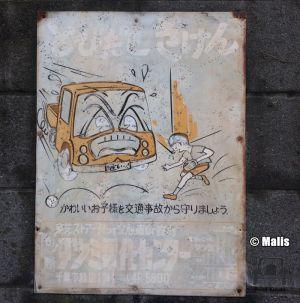 Gefahrenschild Japan (2)