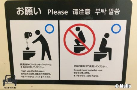 Hinweisschild Japan (11)
