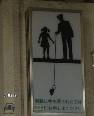 Hinweisschild Japan (13)
