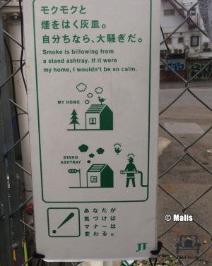 Hinweisschild Japan (15)