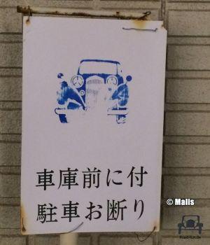 Hinweisschild Japan (17)