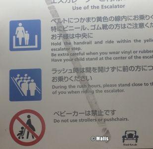 Hinweisschild Japan (22)