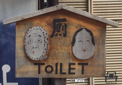 Hinweisschild Toiletten Japan