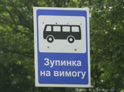 Hinweisschild Ukraine - Bus1