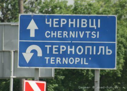 Wegschild Ukraine (3)